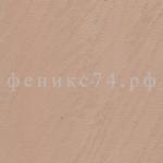 Бетховен(коричневый).