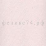 Бетховен Розовый