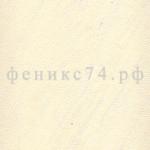 Бетховен Св.бежевый
