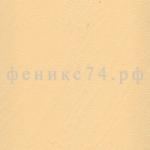 Бетховен Св.желтый