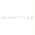 Стандарт белый (8м)