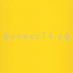 Стандарт желтый (8м)