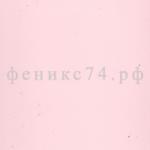 Стандарт розовый (8м)