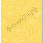 мираж желтый