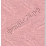 регал розовый