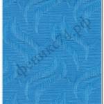 регал синий